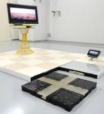 2DC Tile